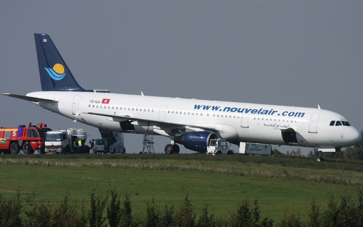 Vé máy bay Nouvelair Tunisie
